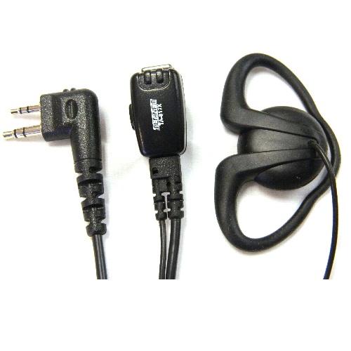 """TA-817X """"D"""" Style Earhook Speaker"""